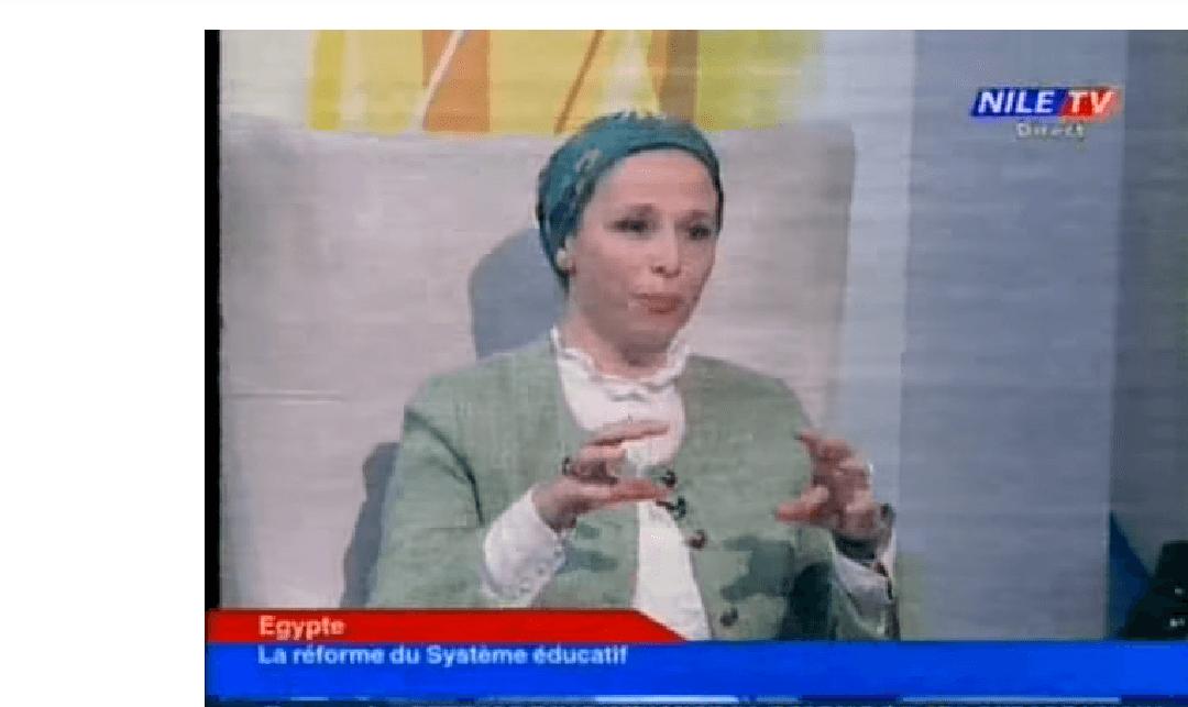 Les langues appliquées en Egypte